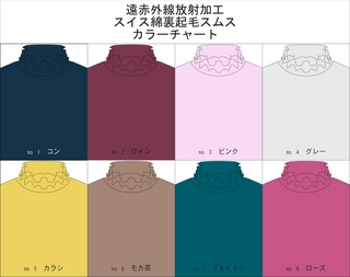 FIR-mellow-highneck-color-dhart.jpg